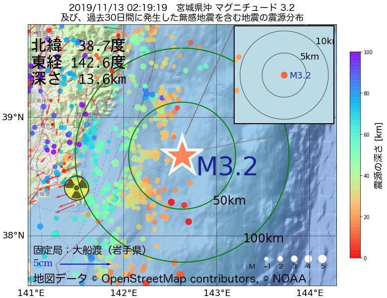 地震震源マップ:2019年11月13日 02時19分 宮城県沖でM3.2の地震