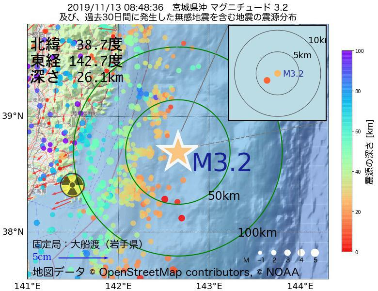 地震震源マップ:2019年11月13日 08時48分 宮城県沖でM3.2の地震