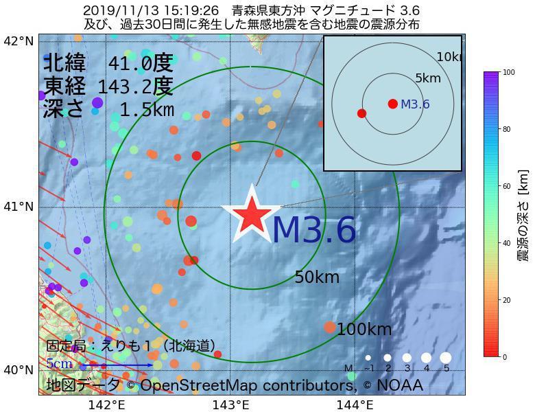地震震源マップ:2019年11月13日 15時19分 青森県東方沖でM3.6の地震