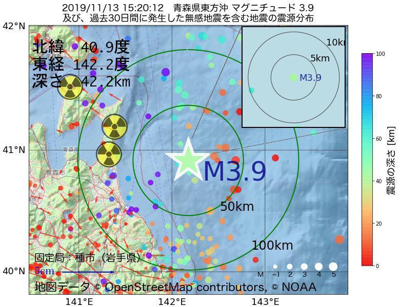 地震震源マップ:2019年11月13日 15時20分 青森県東方沖でM3.9の地震