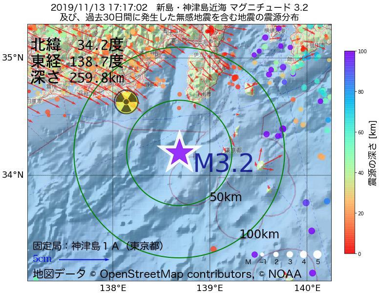 地震震源マップ:2019年11月13日 17時17分 新島・神津島近海でM3.2の地震