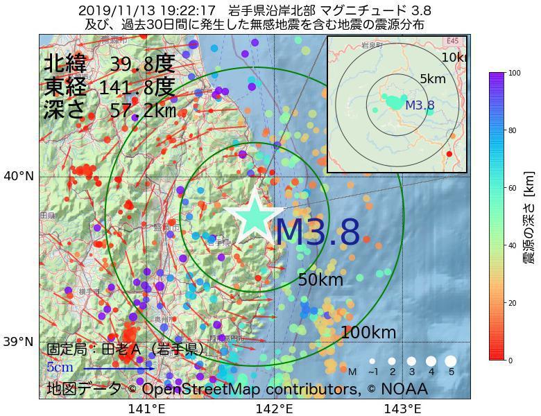 地震震源マップ:2019年11月13日 19時22分 岩手県沿岸北部でM3.8の地震