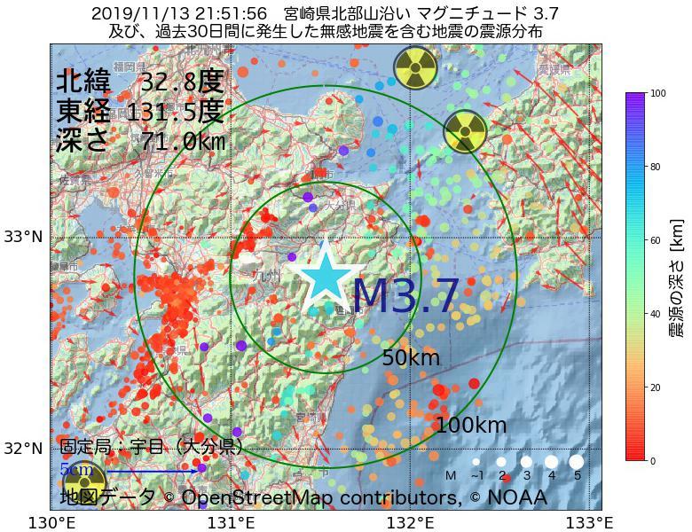 地震震源マップ:2019年11月13日 21時51分 宮崎県北部山沿いでM3.7の地震