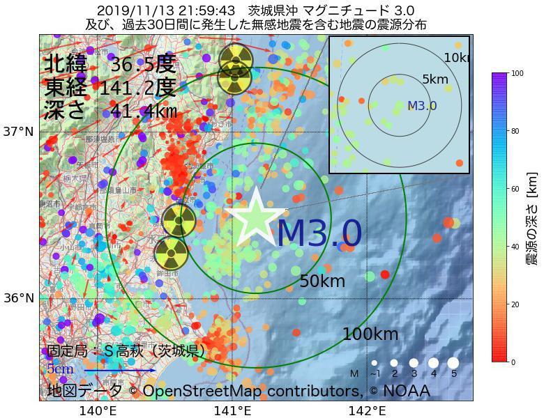 地震震源マップ:2019年11月13日 21時59分 茨城県沖でM3.0の地震