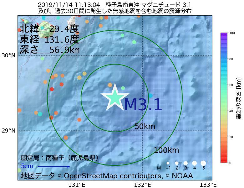 地震震源マップ:2019年11月14日 11時13分 種子島南東沖でM3.1の地震