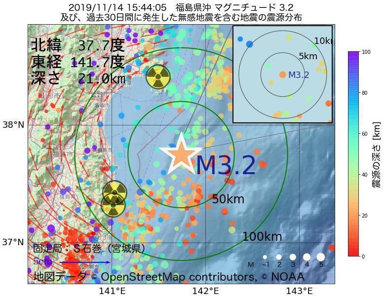 地震震源マップ:2019年11月14日 15時44分 福島県沖でM3.2の地震