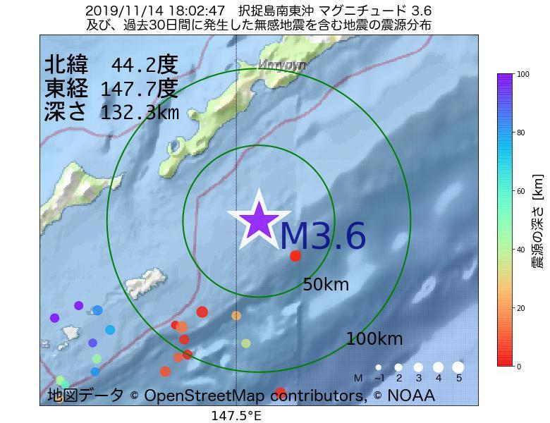 地震震源マップ:2019年11月14日 18時02分 択捉島南東沖でM3.6の地震