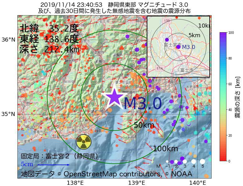 地震震源マップ:2019年11月14日 23時40分 静岡県東部でM3.0の地震