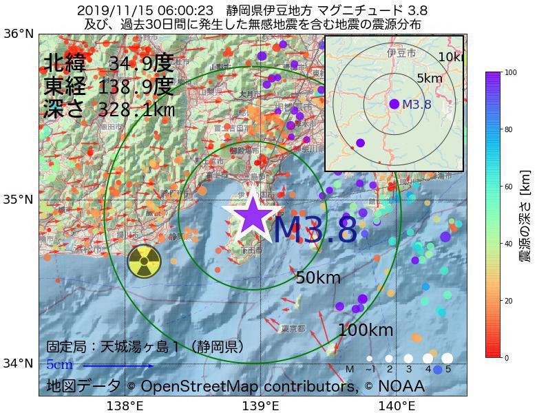 地震震源マップ:2019年11月15日 06時00分 静岡県伊豆地方でM3.8の地震