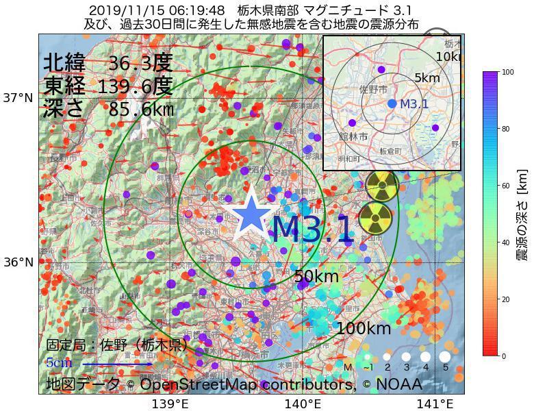 地震震源マップ:2019年11月15日 06時19分 栃木県南部でM3.1の地震