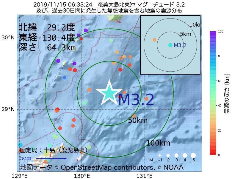 地震震源マップ:2019年11月15日 06時33分 奄美大島北東沖でM3.2の地震