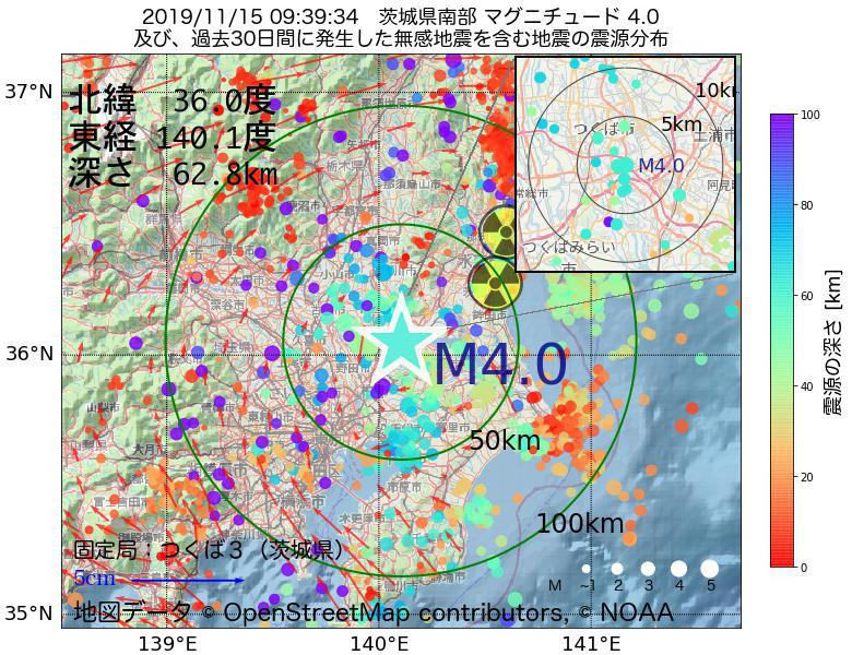 地震震源マップ:2019年11月15日 09時39分 茨城県南部でM4.0の地震