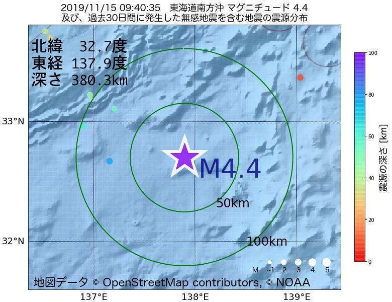 地震震源マップ:2019年11月15日 09時40分 東海道南方沖でM4.4の地震