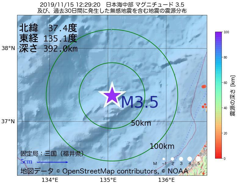 地震震源マップ:2019年11月15日 12時29分 日本海中部でM3.5の地震