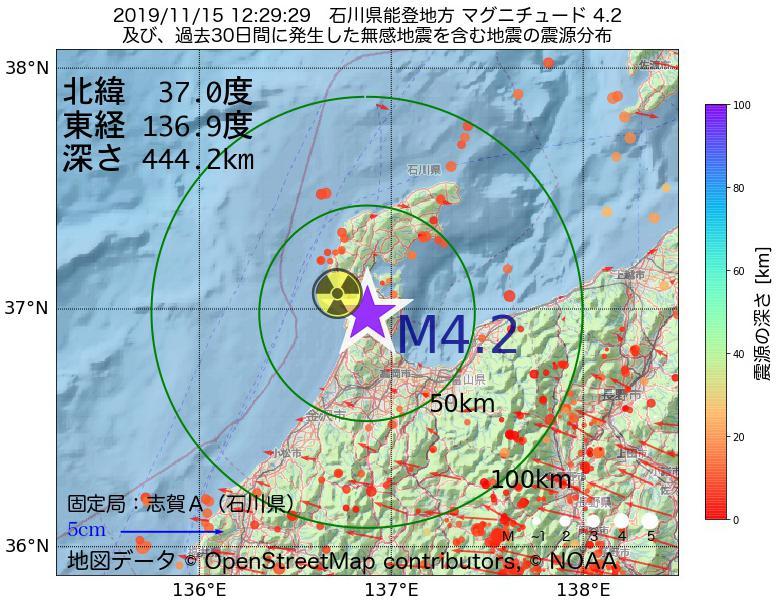 地震震源マップ:2019年11月15日 12時29分 石川県能登地方でM4.2の地震