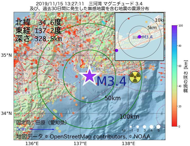 地震震源マップ:2019年11月15日 13時27分 三河湾でM3.4の地震