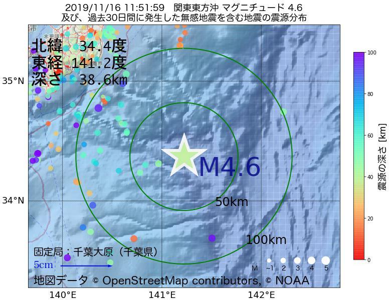 地震震源マップ:2019年11月16日 11時51分 関東東方沖でM4.6の地震