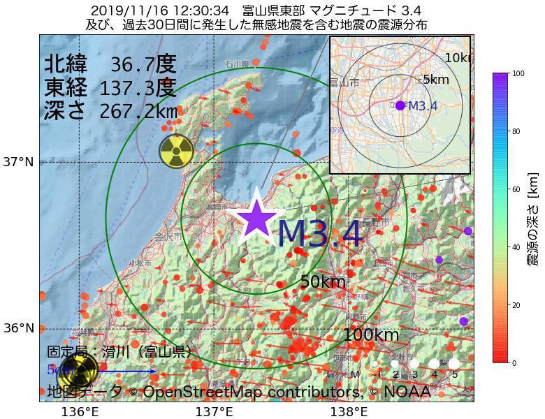 地震震源マップ:2019年11月16日 12時30分 富山県東部でM3.4の地震