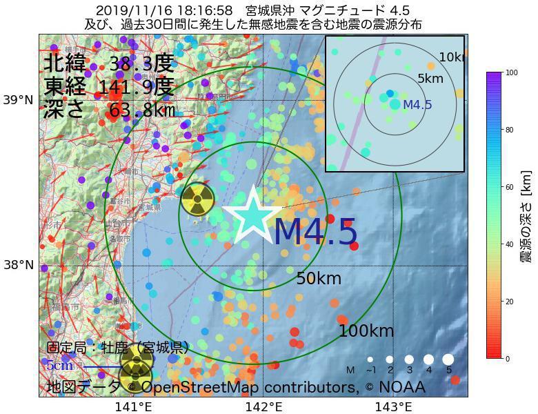 地震震源マップ:2019年11月16日 18時16分 宮城県沖でM4.5の地震