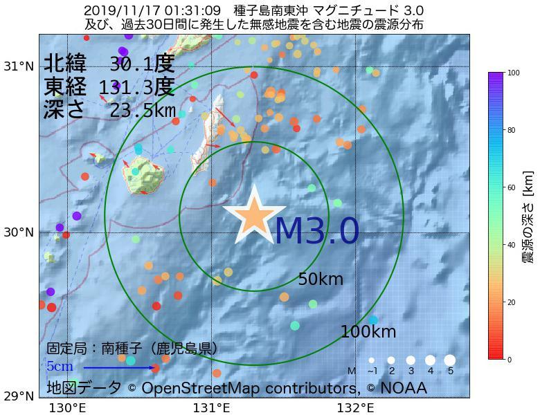 地震震源マップ:2019年11月17日 01時31分 種子島南東沖でM3.0の地震
