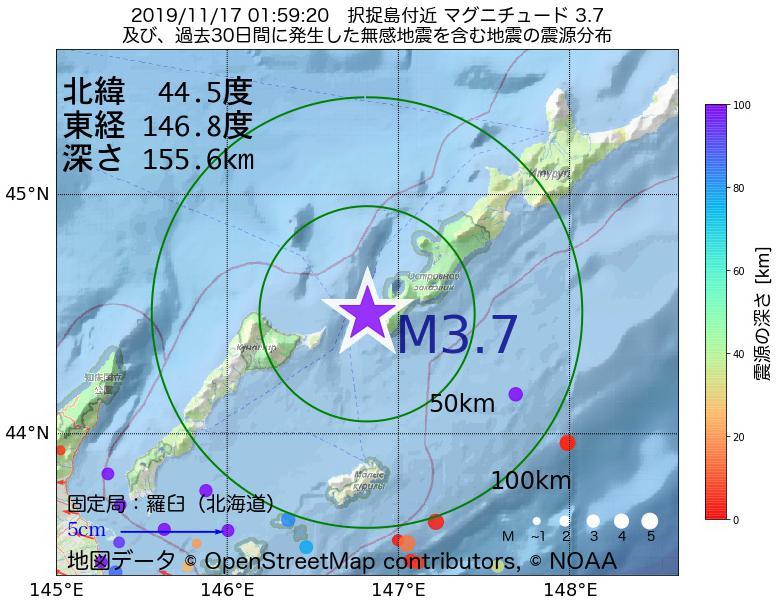 地震震源マップ:2019年11月17日 01時59分 択捉島付近でM3.7の地震