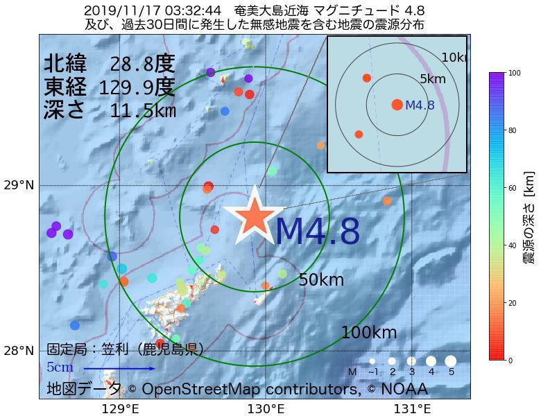 地震震源マップ:2019年11月17日 03時32分 奄美大島近海でM4.8の地震