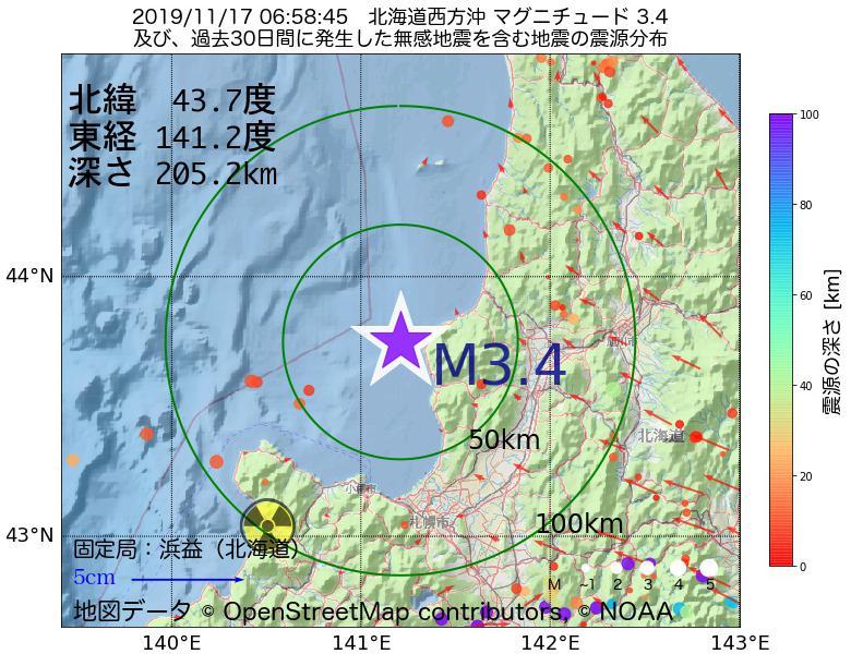 地震震源マップ:2019年11月17日 06時58分 北海道西方沖でM3.4の地震