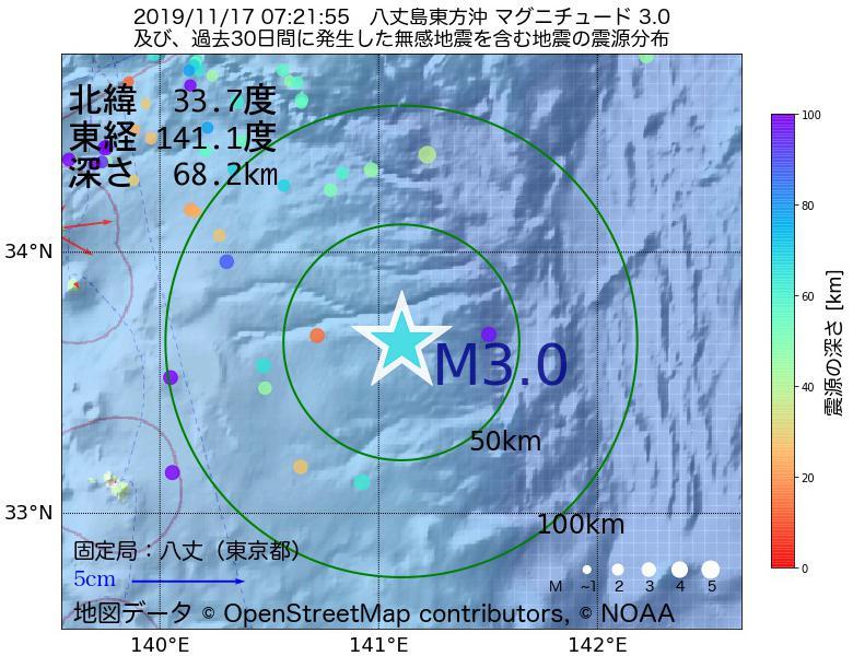 地震震源マップ:2019年11月17日 07時21分 八丈島東方沖でM3.0の地震