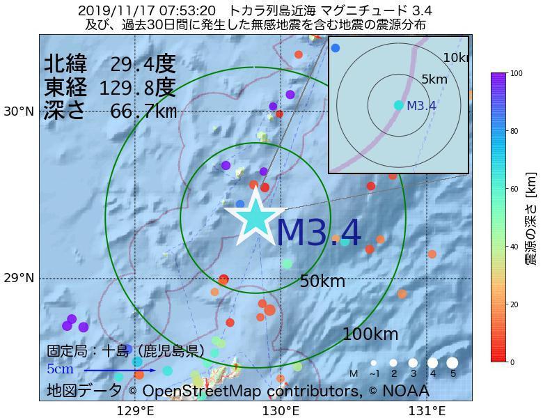 地震震源マップ:2019年11月17日 07時53分 トカラ列島近海でM3.4の地震