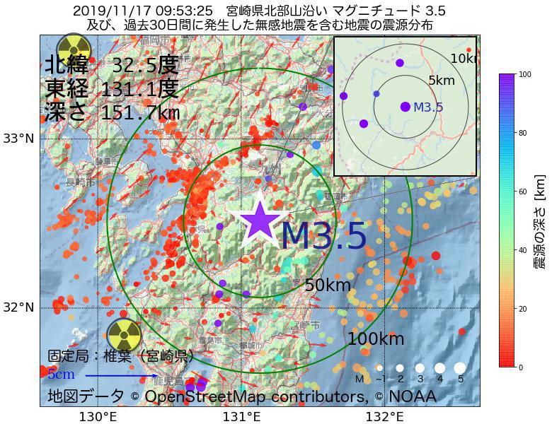 地震震源マップ:2019年11月17日 09時53分 宮崎県北部山沿いでM3.5の地震