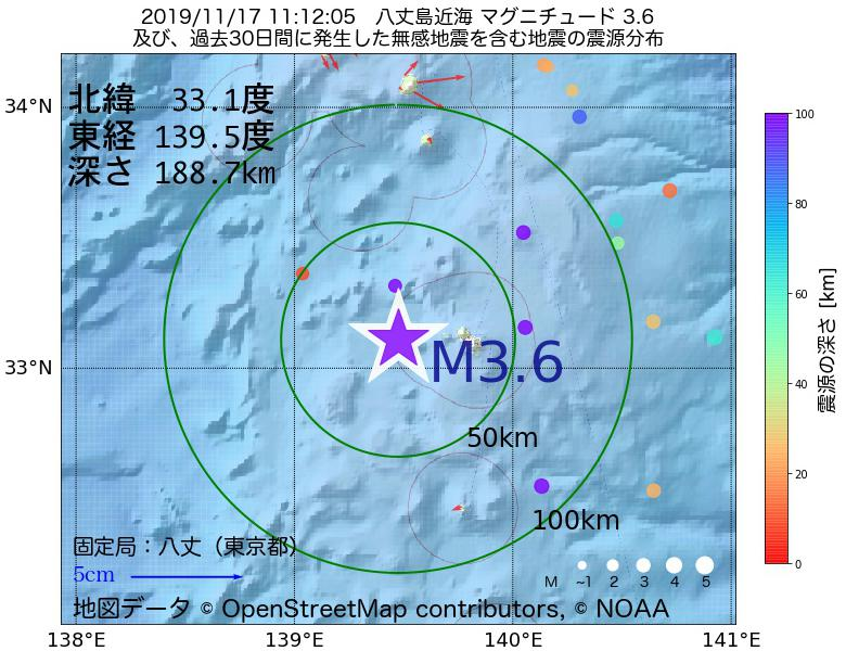 地震震源マップ:2019年11月17日 11時12分 八丈島近海でM3.6の地震