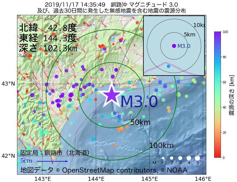 地震震源マップ:2019年11月17日 14時35分 釧路沖でM3.0の地震
