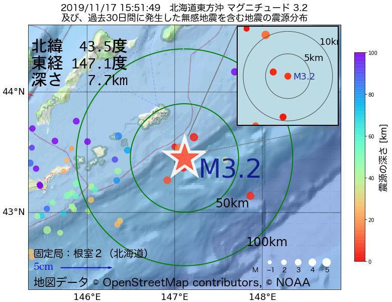 地震震源マップ:2019年11月17日 15時51分 北海道東方沖でM3.2の地震