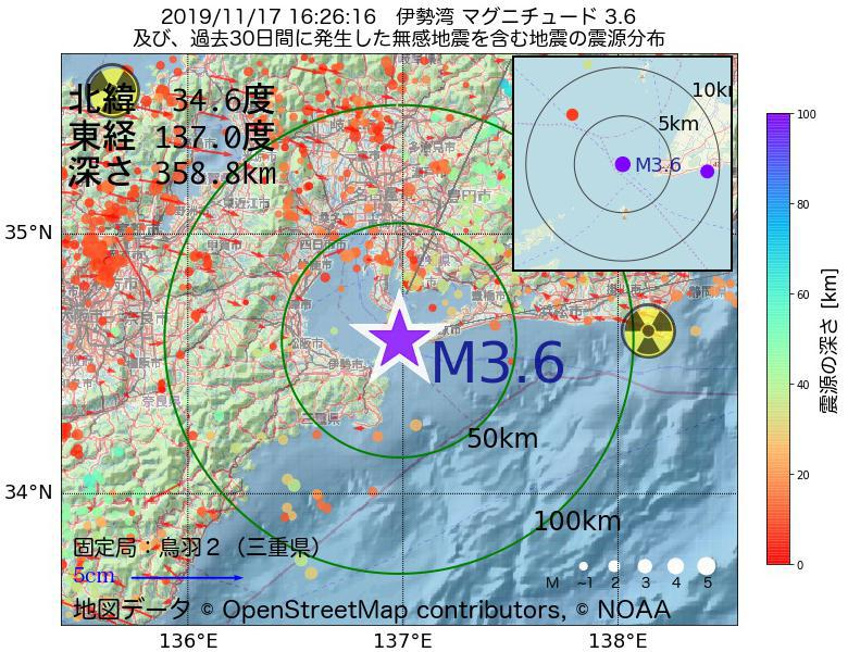 地震震源マップ:2019年11月17日 16時26分 伊勢湾でM3.6の地震