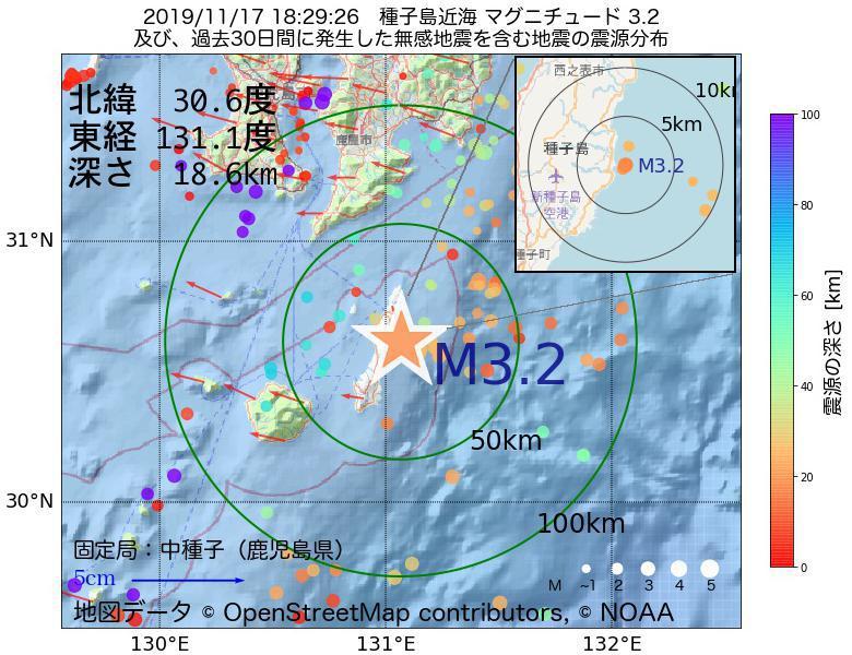 地震震源マップ:2019年11月17日 18時29分 種子島近海でM3.2の地震