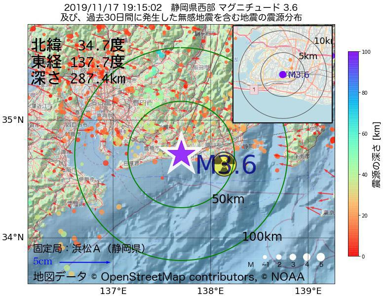 地震震源マップ:2019年11月17日 19時15分 静岡県西部でM3.6の地震
