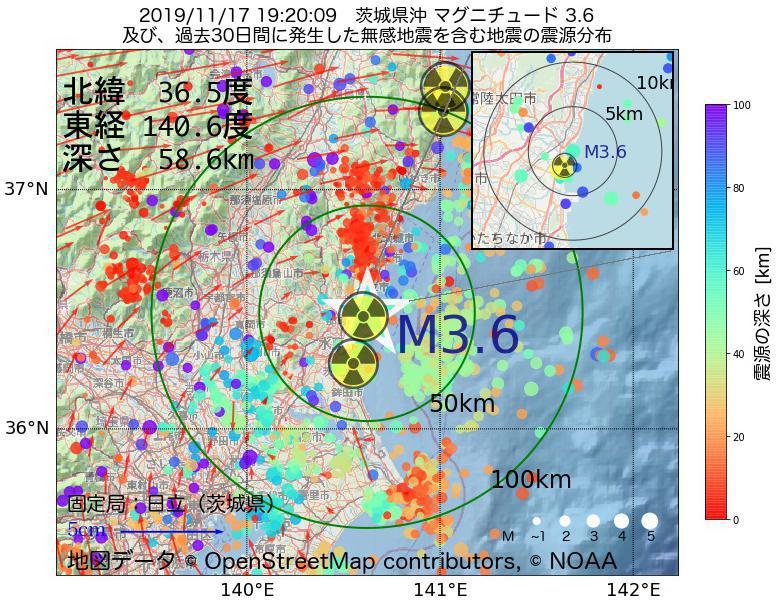 地震震源マップ:2019年11月17日 19時20分 茨城県沖でM3.6の地震