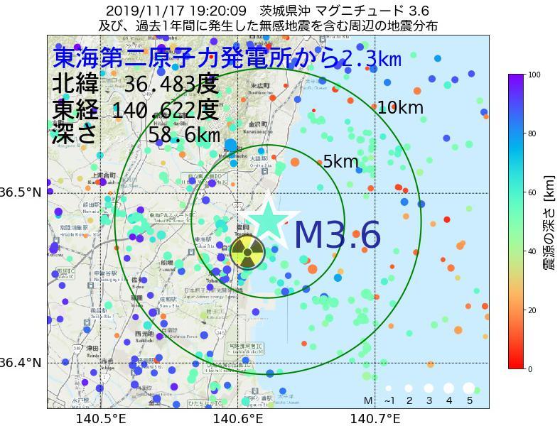 地震震源マップ:東海第二原子力発電所から2.3km地点でM3.6の地震が発生しました