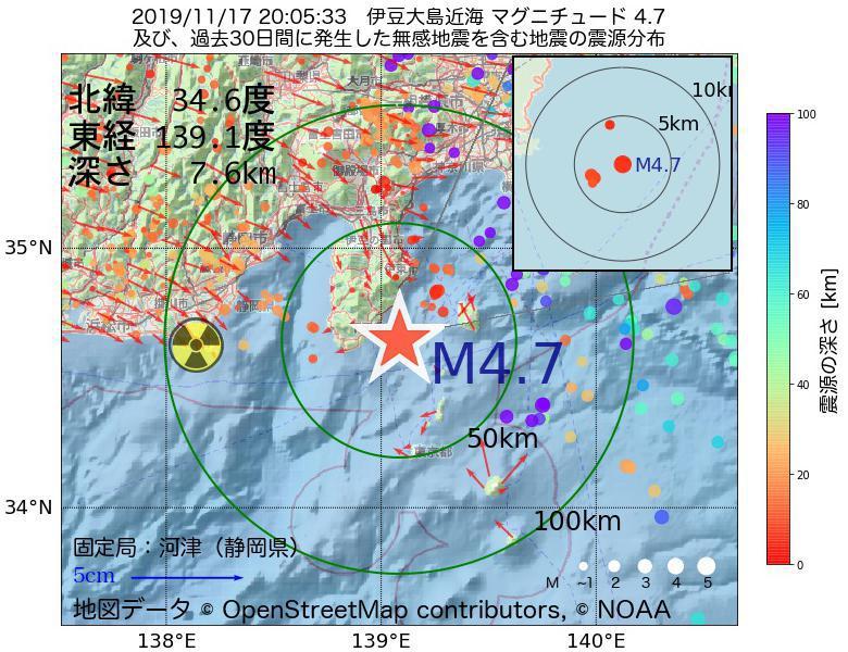 地震震源マップ:2019年11月17日 20時05分 伊豆大島近海でM4.7の地震