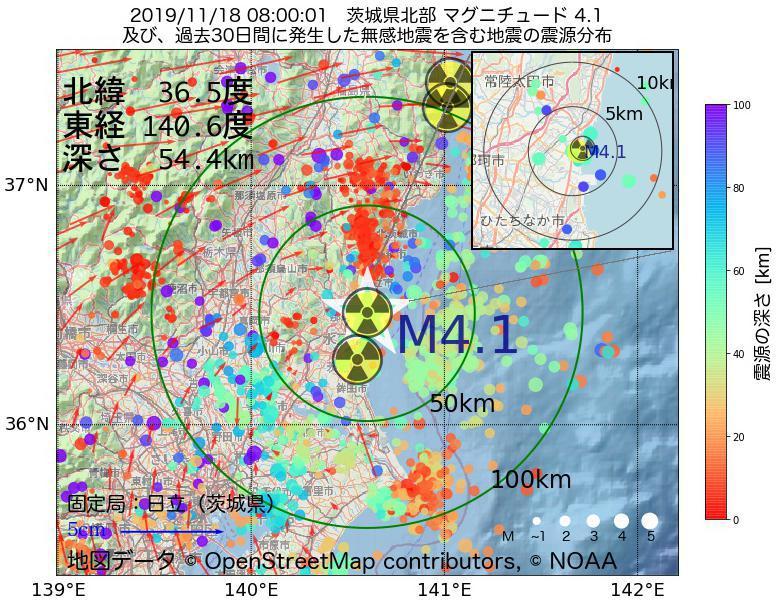 地震震源マップ:2019年11月18日 08時00分 茨城県北部でM4.1の地震