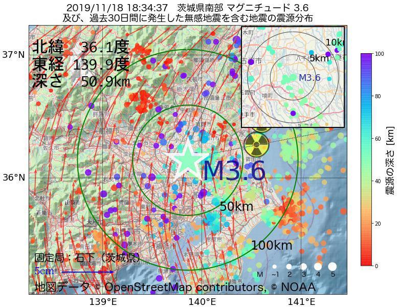 地震震源マップ:2019年11月18日 18時34分 茨城県南部でM3.6の地震