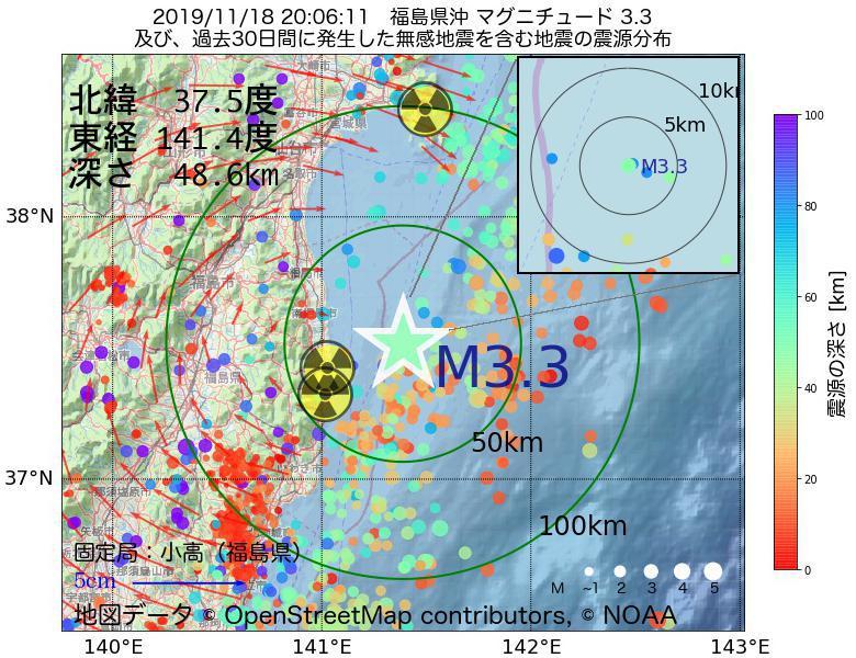 地震震源マップ:2019年11月18日 20時06分 福島県沖でM3.3の地震