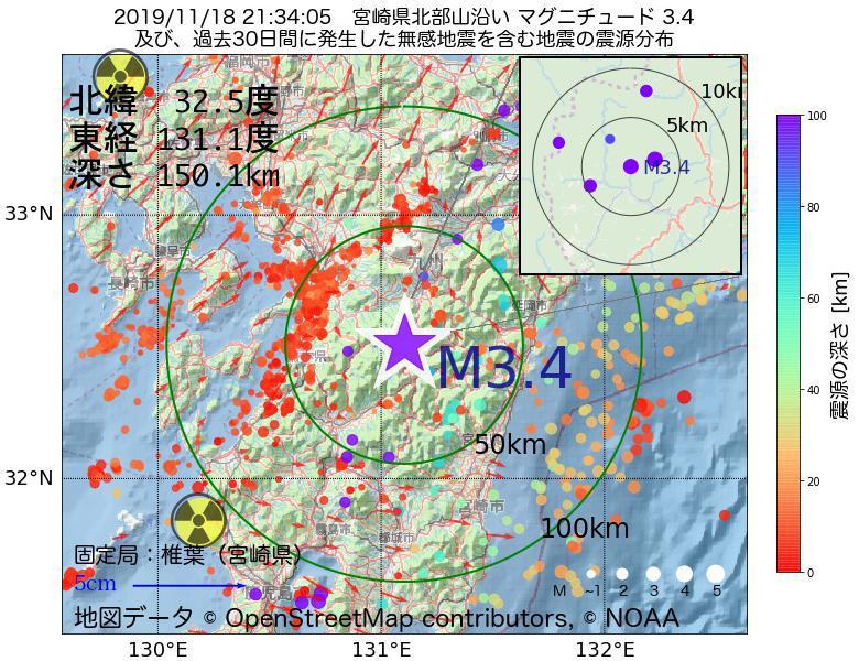 地震震源マップ:2019年11月18日 21時34分 宮崎県北部山沿いでM3.4の地震