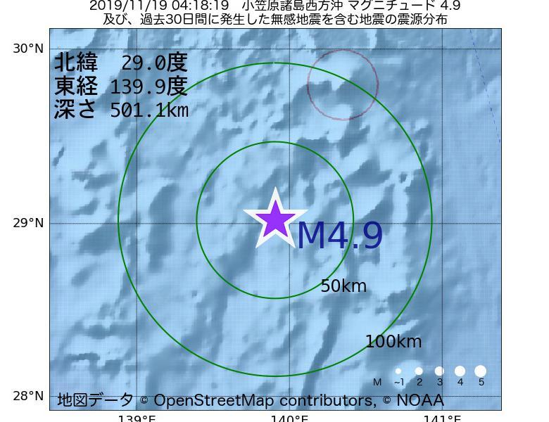 地震震源マップ:2019年11月19日 04時18分 小笠原諸島西方沖でM4.9の地震
