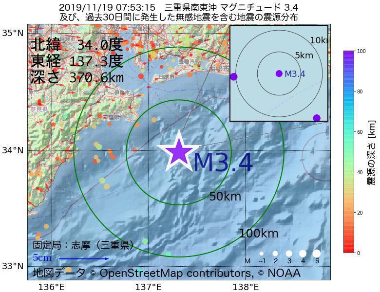 地震震源マップ:2019年11月19日 07時53分 三重県南東沖でM3.4の地震