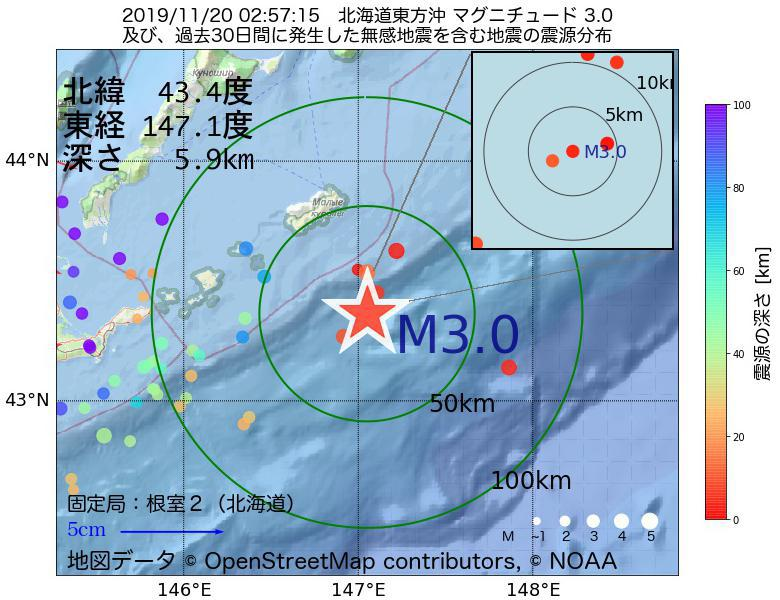 地震震源マップ:2019年11月20日 02時57分 北海道東方沖でM3.0の地震