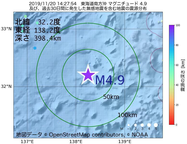 地震震源マップ:2019年11月20日 14時27分 東海道南方沖でM4.9の地震