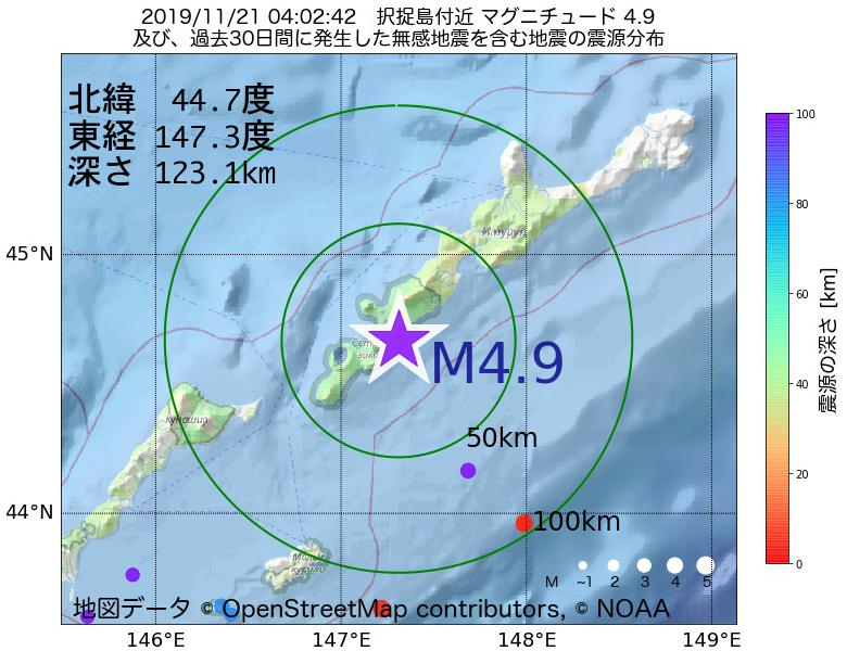 地震震源マップ:2019年11月21日 04時02分 択捉島付近でM4.9の地震