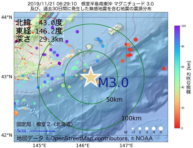 地震震源マップ:2019年11月21日 06時29分 根室半島南東沖でM3.0の地震
