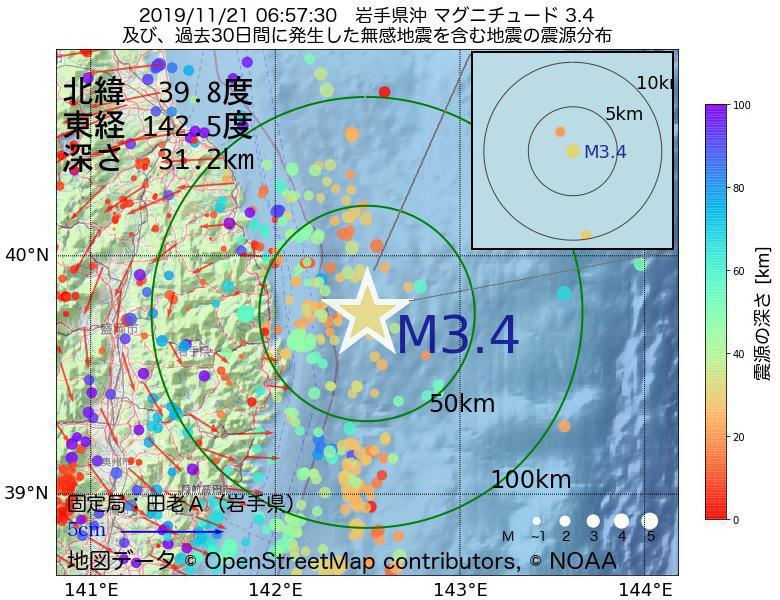 地震震源マップ:2019年11月21日 06時57分 岩手県沖でM3.4の地震